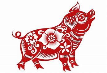 Chinese New Year Celebration & Silent Auction
